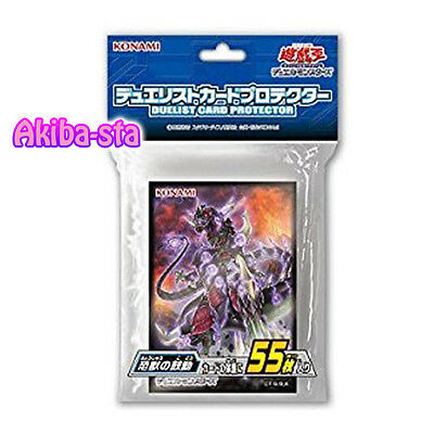 Yugioh Japanese Konami Official Card Sleeve Ultimate Conductor Tyranno 55ct