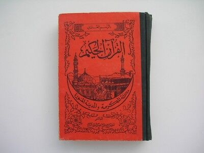 Pakistan Pakistani Arabic Islamic Old Printed Beautiful Quran Koran Kareem