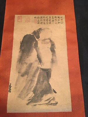 "Antique Japanese Hanging Scroll, hand painting ""Old Man Walking"" (Signed)"