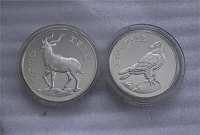 Ethiopia Sterling silver coin 10 - 20 Birr Wildlife Vulture Nyala Proof 1970