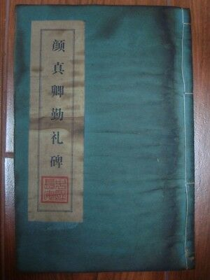 """Rare Old Chinese Calligraphy Book Signed """"YanZhenQing"""""""