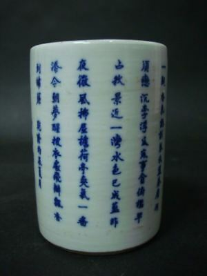 Very Rare Fine Old Chinese Blue and White Porcelain Brush Pot