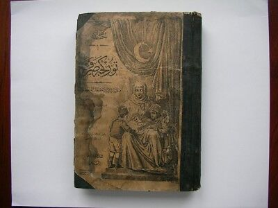 Ottoman Turkish Illustrated Printed Storybook  A.h 1341-1339, 1923-1921 A.d
