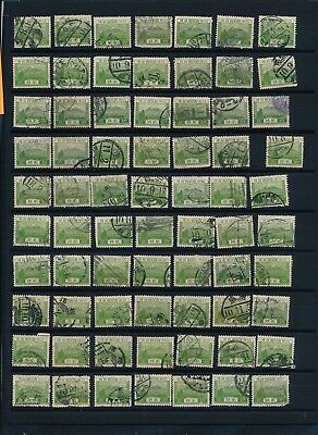 Japan. 1926. 2 s. green used - COLLECTION on STOCKPAGES