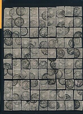 Japan. 1899. 5 r. grey used - COLLECTION on STOCKPAGES