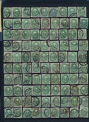 Japan. 1883. 1 s. green - COLLECTION on STOCKPAGES