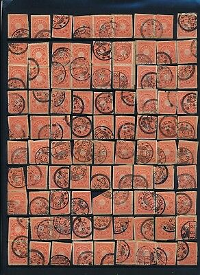 Japan. 1888-92. 20 s. orange - COLLECTION on STOCKPAGES