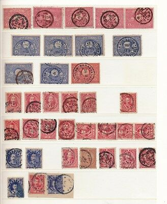 Japan. Stockpage of used stamps. Many fine cancelations #5