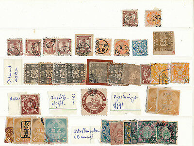 Japan. Stockpage with revenue stamps #2