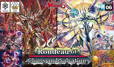 Cardfight!! Vanguard G-CB06 Link Joker common set (4 of each card)