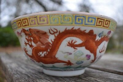 Chinese porcelain bowl, Guangxu (1875/1908) mark and of the period