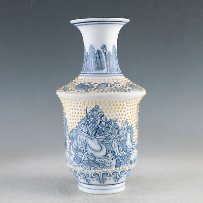 China Porcelain Hand-Painted The Eight Immortals Vase Made During The Daqing