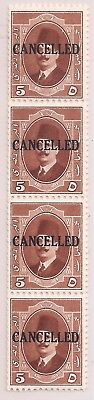 1923 5m Vertical strip 4 overprinted Cancelled (Nile Post D95o)