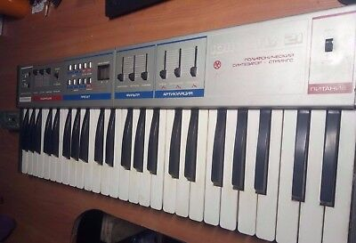 JUNOST 21 vintage USSR Keytar synthesizer not working AS IS (polivoks formanta)