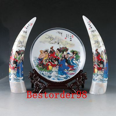 Exquisite Porcelain Hand-painted Eight Immortals Plate & Angle W Yongzheng Mark