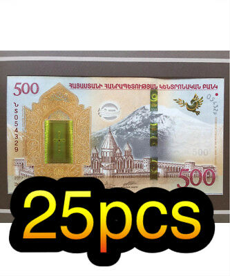 NOAH's ARK 2017 ARMENIA 500 DRAM DRAMS ARMENIAN BANKNOTE CURRENCY MONEY NOTE NEW