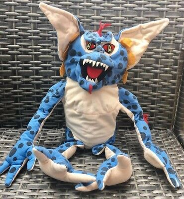 RARE Official Gremlins 2 Mohawk & Stripe Reversible Transforming Soft Plush Toy
