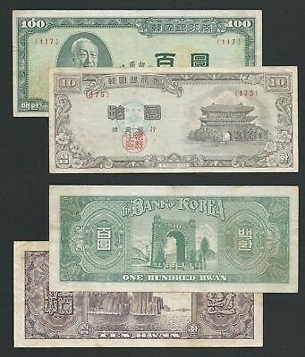 South Korea     10,100 Hwan      1953, 1956    Fine to Very Fine