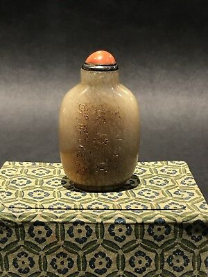 Antique Qing Dynasty White Jade Snuff Bottle