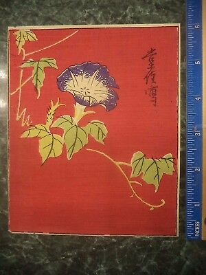 * japanese woodblock print * Blossoming Morning Glory on a Bright Red Ground