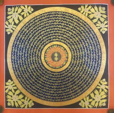 Original Handpainted Tibetan Chinese Mandala Thangka Painting Meditation Art A3