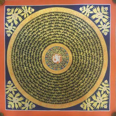 Original Handpainted Tibetan Chinese Mandala Thangka Painting Meditation Art A8