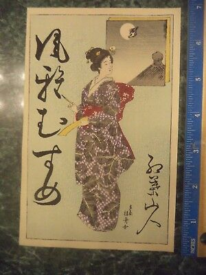 * japanese woodblock print * A Beauty with a Writing Brush & Tanzaku Poetry Card
