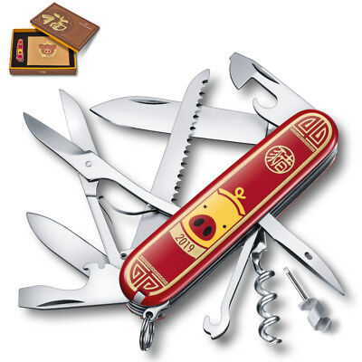 New Victorinox Swiss Army Knife Huntsman Le 2018 Year Of The Dog 1.3714.e7