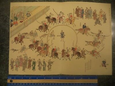 * japanese woodblock print * Court Nobles Practice Equestrian Arts in Dog Chase