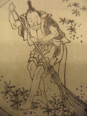 * japanese woodblock print * Hokusai School Scenes of Late Autumn / Early Winter