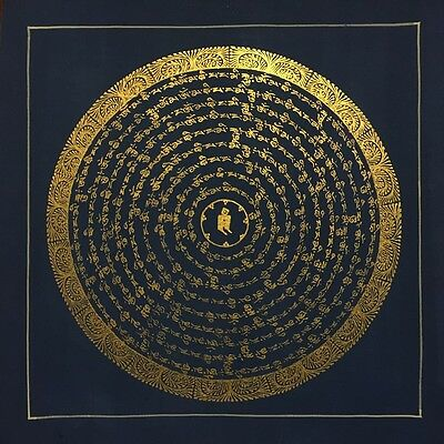Original Tibetan Chinese Hand Painted Signed Mandala Gold Painting Meditation 10