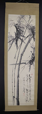 """JAPANESE HANGING SCROLL ART Painting """"Bamboo"""" Asian antique  #E8887"""