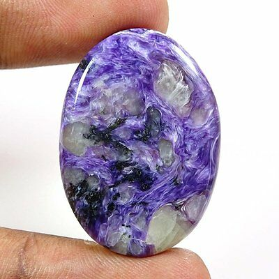 42.45 Charoite Oval Shape Loose Gemstone 9287