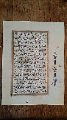 18th CENTURY ILLUMINATED KORAN LEAF PAGE from OTTOMAN CONSTANTINOPLE Circa 1750