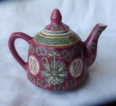 Chinese Famille Rose medallion Pink / Red Tea Pot - 2 cup Chinese Character