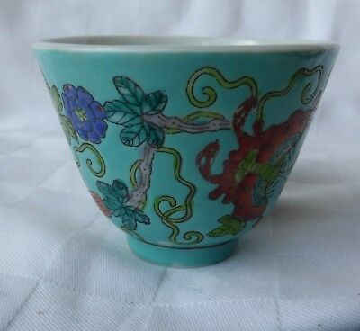 VINTAGE FAMILLE ROSE Chinese porcelain Bowl 6 character marks to base