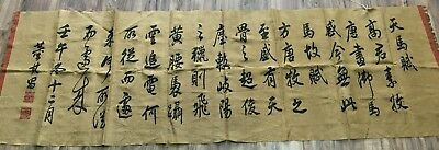 A Very Large Antique Chinese Silk Panel w/ Calligraphy And Signature Seal Marks