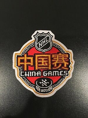 """2017 Nhl China Games Patch La Kings """"kings Of China"""" Vs. Canucks 1St Game Ever!"""