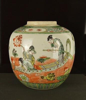 A Large Chinese 19Th Century Jar With Figures