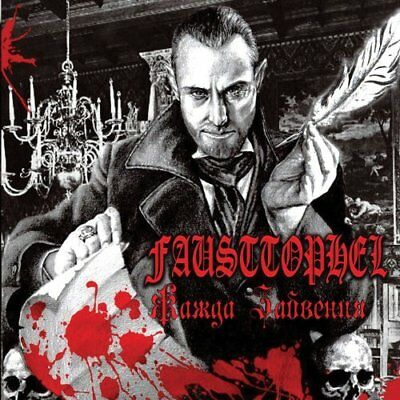 Fausttophel-Thirst Of Oblivion  (Us Import)  Cd New