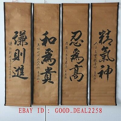 A Set Of 4 Pieces,Old Chinese Collection Scroll Chinese Calligraphy :Aphorism