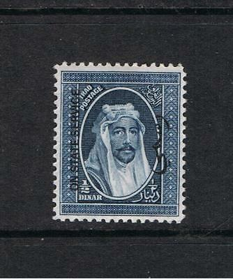 Iraq - 1932  Optd. 'On State Service'  SG0170  1/2 Dinar -  Mint Never Hinged
