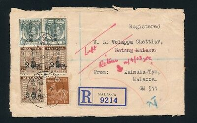 Japan/Japanese occupation of Malay - MIX-FRANKING REGISTERED COVER