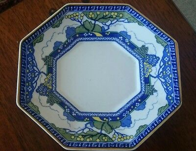 Royal Doulton Merryweather Pattern Vintage Art Deco Sauce Boat Stand