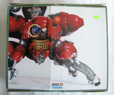 Toycom Alpha Ghost in the Shell Fuchikoma Statue (Camo Version)