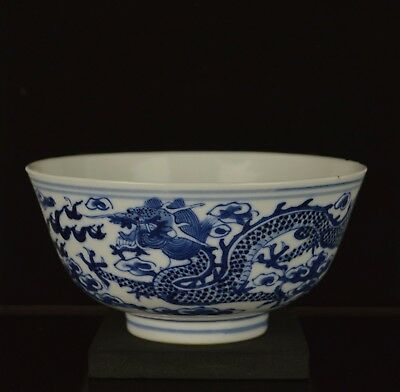 A Perfect Chinese 19Th Century Blue & White Small Bowl With Dragons