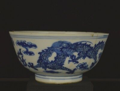 A Chinese 19Th Century Blue & White Small Bowl With Dragons , Mark To Base