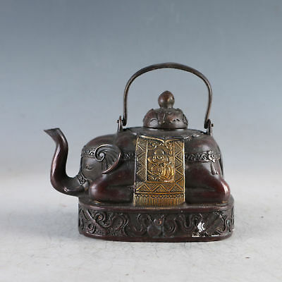 Chinese Ancient Gilt  Copper Elephant Teapot   Made During The  DaMing XuanDe
