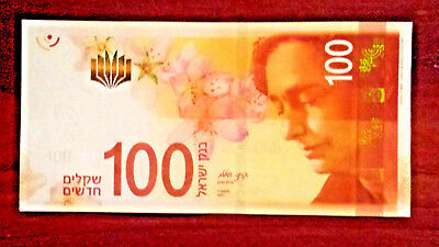 ISRAEL 100 NEW SHEQALIM 2017 low numbered new series GEM  UNC note.