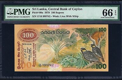Sri Lanka, Bank of Ceylon 1979 P-88a PMG Gem UNC 66 EPQ 100 Rupees